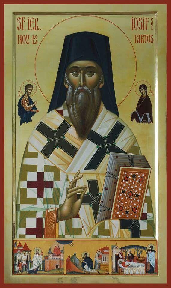 Saint Joseph the New of Partos, Metropolitan of Timisoara/Banat + Sfântului Ierarh Iosif cel Nou de la Partoş, Mitropolitul Banatului