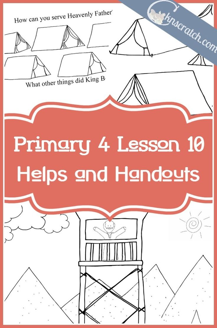 254 best Other LDS Teaching Helps images on Pinterest | Relief ...