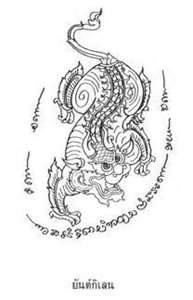 Sak yant tattoos pinterest inspiration for Sak yant tattoo rules