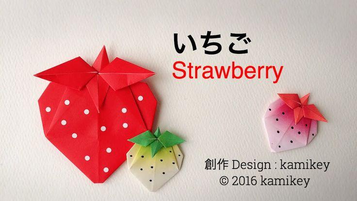 ***折り紙*いちご Origami Strawberry