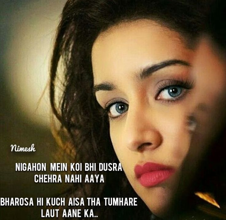 "605 Best Images About ""attitude Shayari"" On Pinterest"