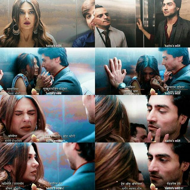 Pin by Mrs Muneer on Bepana zoya and adity lovely couple ...