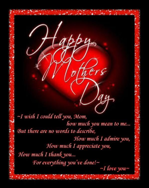 happy mothers day to my friends | HaPpY MotheR's DaY To All My FrienDs & Their MoM's :) - Enrique ...