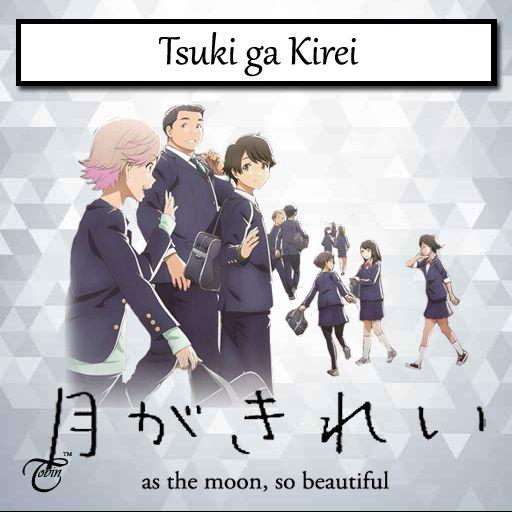 tsuki_ga_kirei___anime_icon_folder_by_tobinami-db4hxfo.png (512×512)