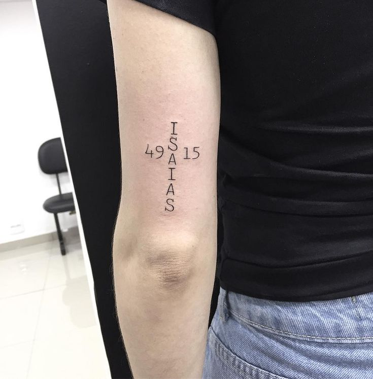 "531 curtidas, 6 comentários - Raul Willian (@ra.wil) no Instagram: ""Isaías 49:15 ✨ . . . . #tguest #tattoo #jacktattoo #tattoo2me #galeriadorock #tatuagem #linework…"""