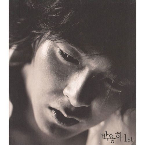 Park Yong Ha - 1st album (Korean actor and singer)