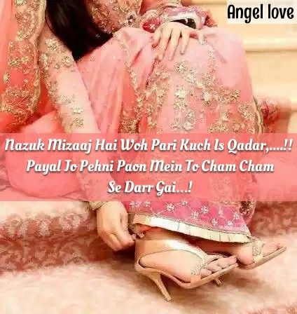74 best images about Romantic urdu poetry on Pinterest | Birmingham ...