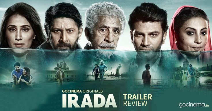 Irada Trailer Review