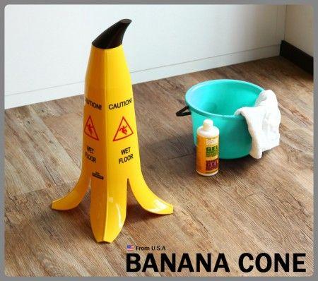 バナナ型カラーコーン / 三角コーン