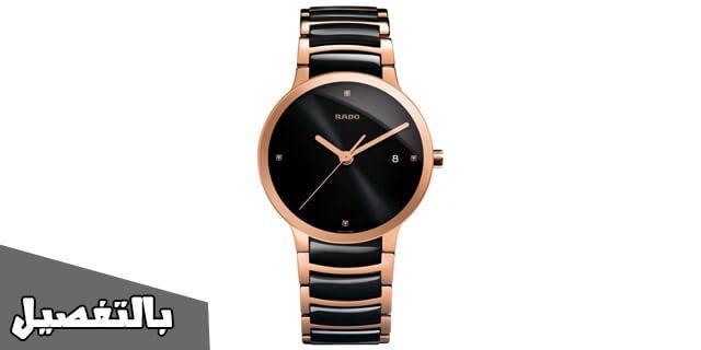 اسعار ساعات رادو 2020 في مصر القديمه والجديدة بالتفصيل Smart Watch Wearable Accessories