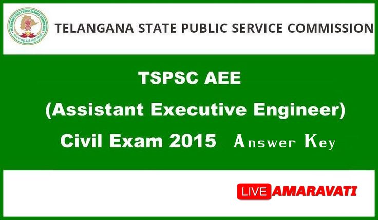 TSPSC AEE Answer Key 2015 Download @ www.tspsc.gov.in