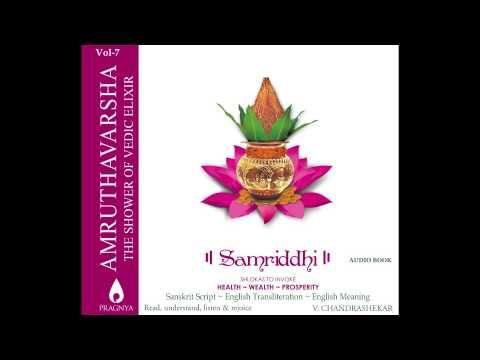 """Amruthavarsha - Samriddhi - """"Ganesha Pancharatnam"""" - Vinaya & Usha Raj"""