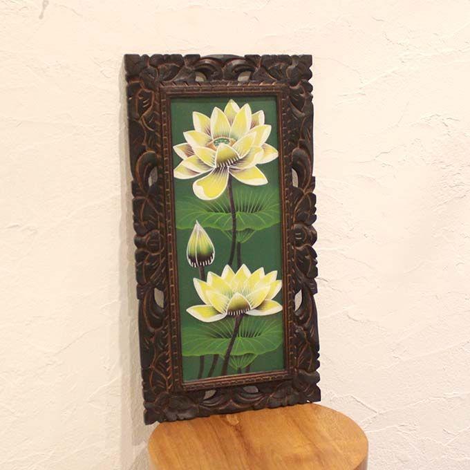 アジアンアート 壁飾り バリ島 花の絵 ロータス 蓮の花 W33×H63 絵画 インテリア バリアート