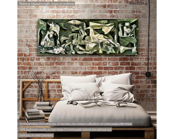 Guernica reart  (original by P. Picasso), πίνακας σε καμβά,34,90 €,https://www.stickit.gr/index.php?id_product=19986&controller=product, Δείτε το !