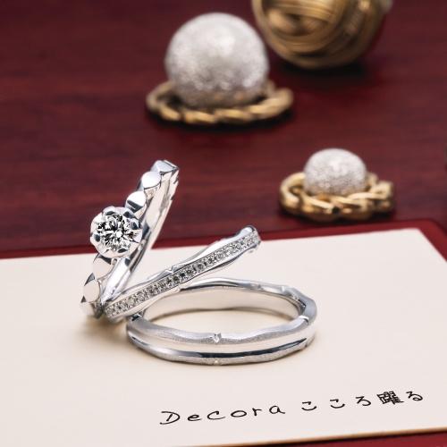 """ゆびわ言葉  こころ躍る Decora~デコラ~ ふたりの時間と空間を特別なものにする「飾り」をイメージ。いつもワクワクする未来を想像して…と願いを込めて。     Ring language    He enjoys himself. Decora """"Decoration"""" which makes two persons' time and space special is imagined.   Imagine the always exciting future and put a wish with --."""