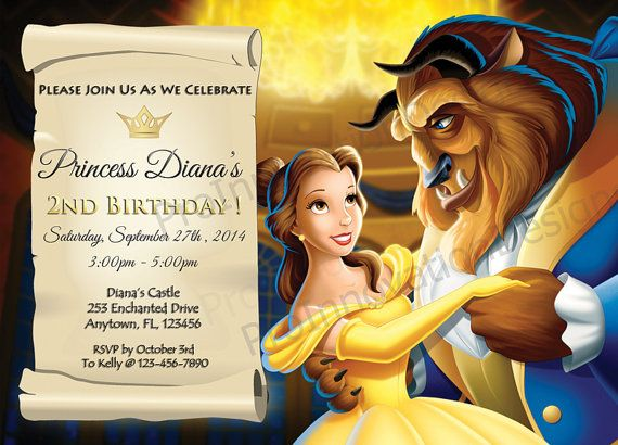 Disney' Beauty and the Beast Belle Invitation - Beauty and ...