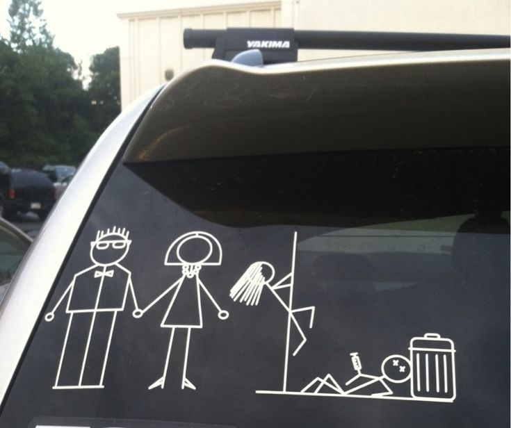 Stick figure family decal for parents who really didnt do that good a job