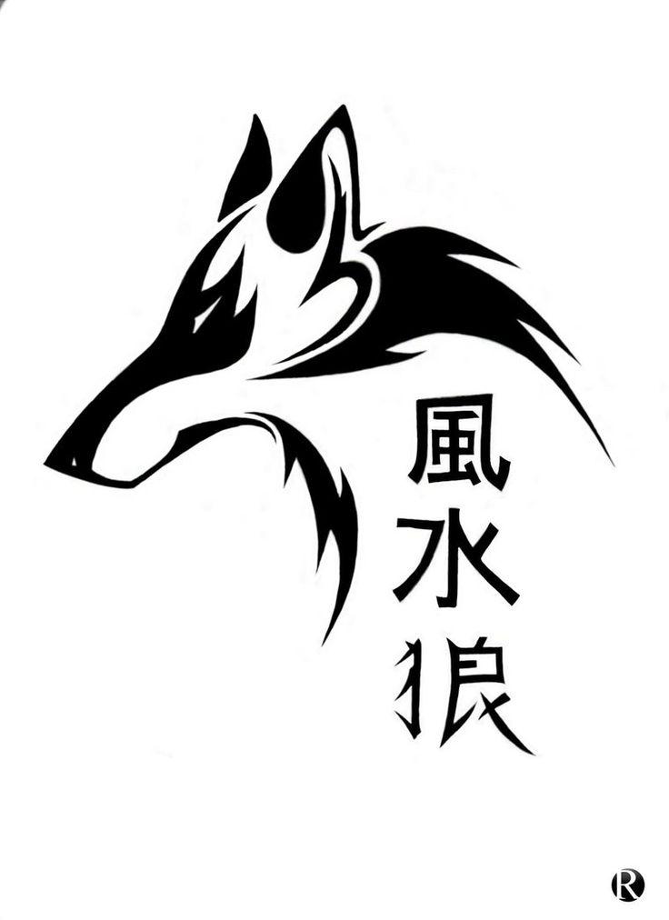 Simple Tribal Wolf