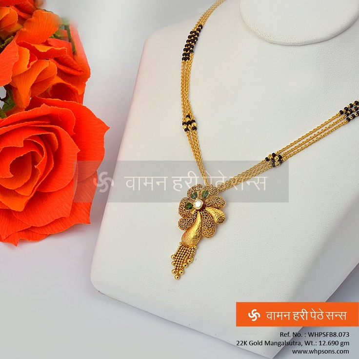 Innovatively carved Mangalsutra. Comments awaited :)