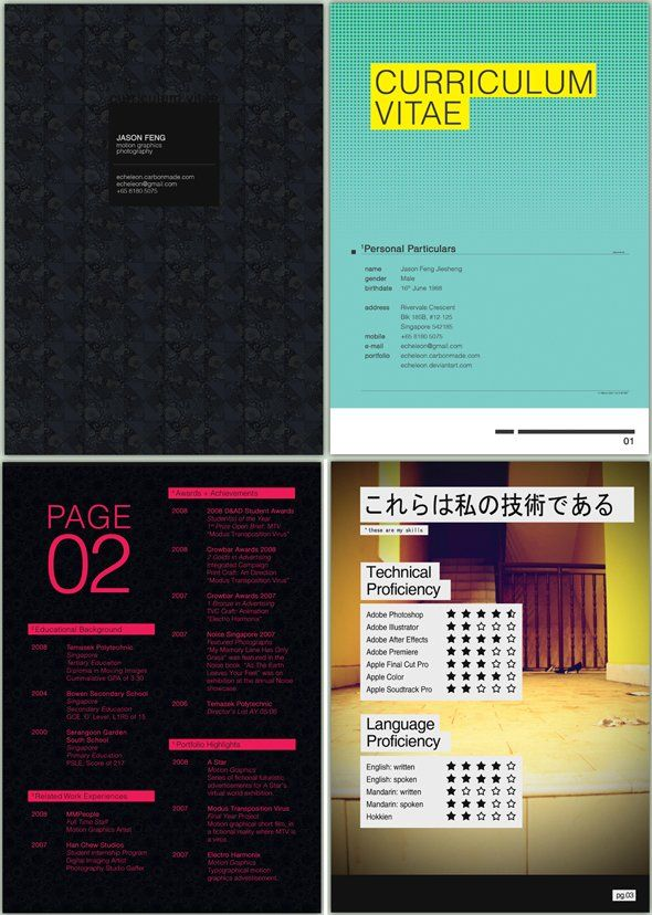 Cool Resumes 50 awesome resume designs that will bag the job hongkiat 1000 Ideas About Cool Resumes On Pinterest Creative Cv Creative Cv Design And Cv Design