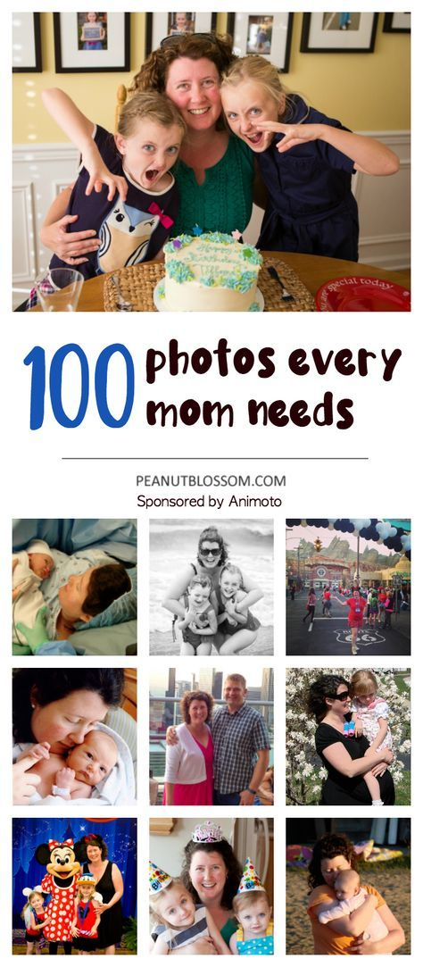 100 photos every mom needs before her 40th birthday. What a great list of photo ideas for moms to capture with their kids.