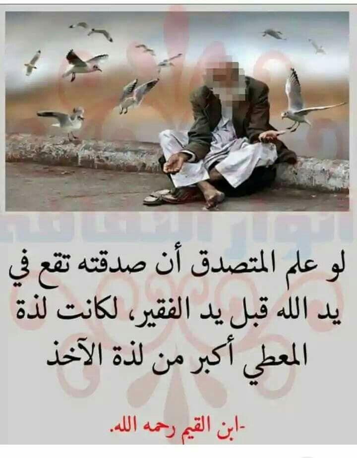 Pin By Ramya On إسلاميات الفتاوى الإسلامية Movie Posters Poster Movies