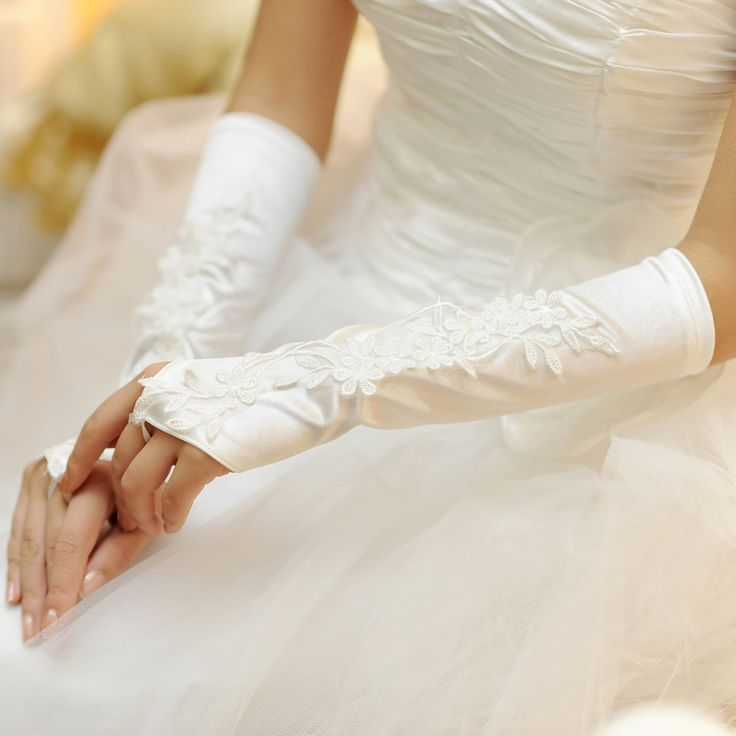 High-end wedding gloves mitts