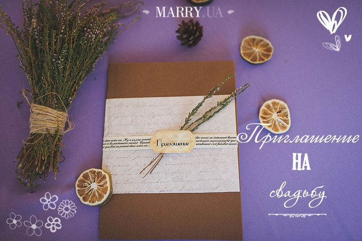 Wedding invitation DIY, wedding handmade Wedding Accessories