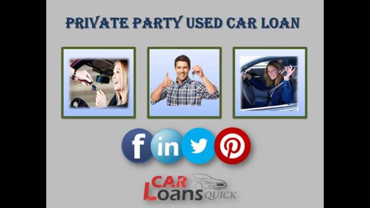 auto loans for used cars private party