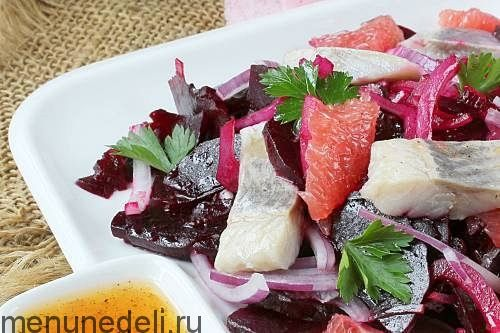 Рецепт свекольного салата с селедкой и грейпфрутом / Меню недели