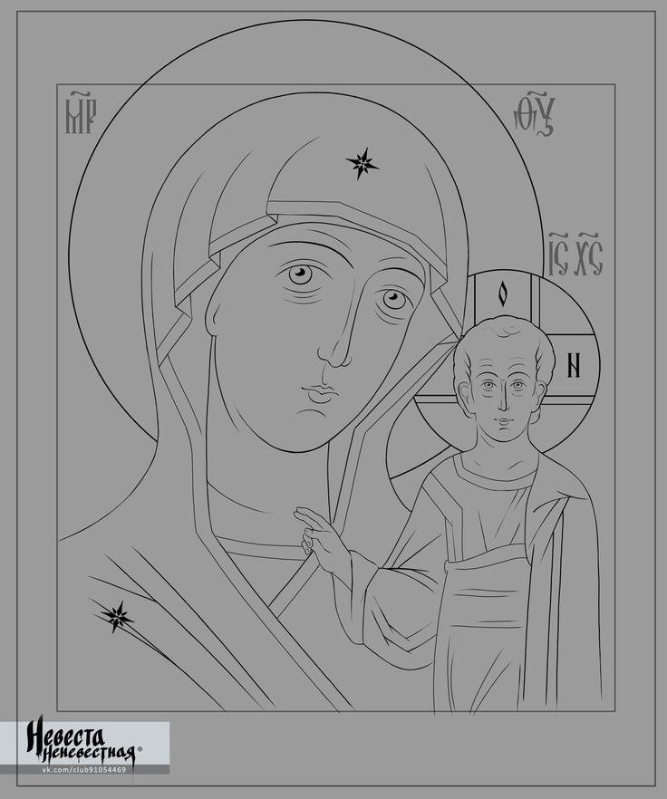 Образ Божией Матери «Казанская»