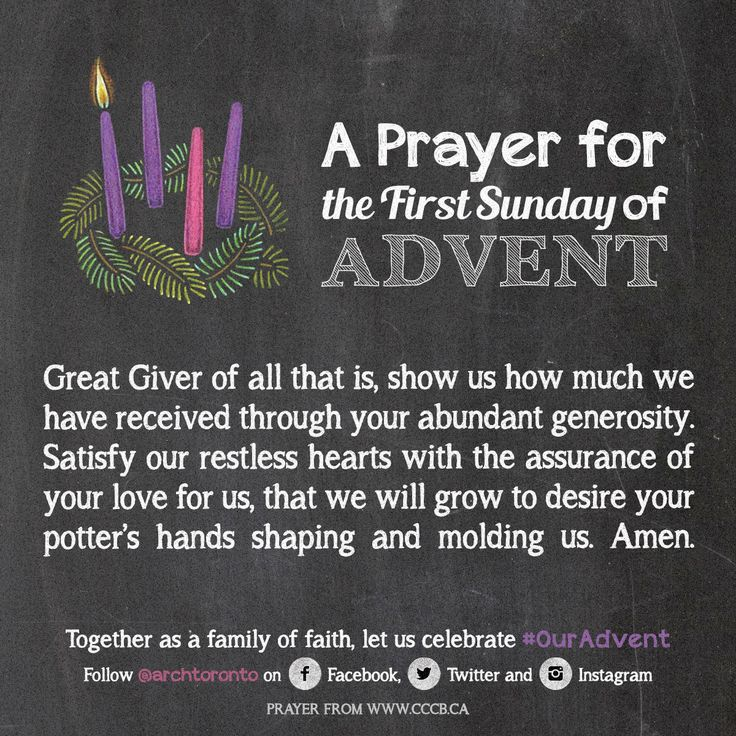 Prayer for the First Sunday of Advent  #ouradvent