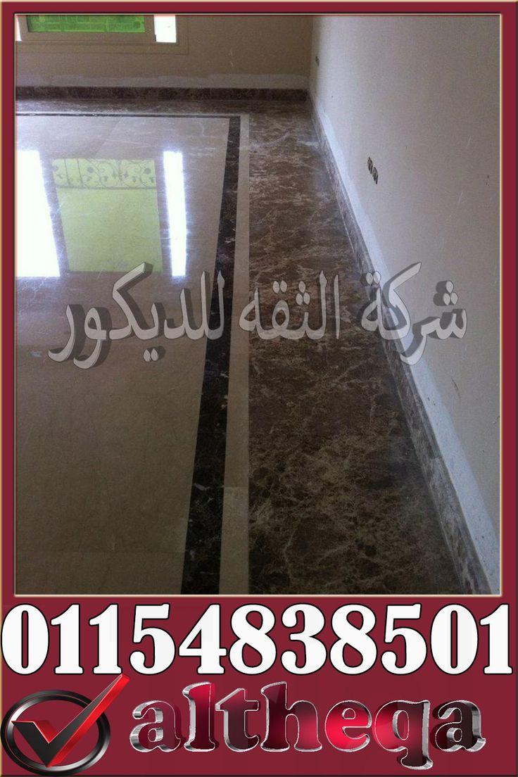 ارضيات رخام In 2021 Bathroom Scale Tile Floor Flooring