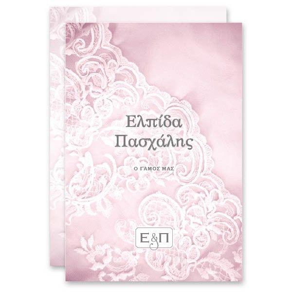 Ρομαντικό προσκλητήριο γάμου το οποίο σου δίνει την αίσθηση της δαντέλας. Πραγματικά φανταστικό. http://www.lovetale.gr/lg-1298-c1-po.html