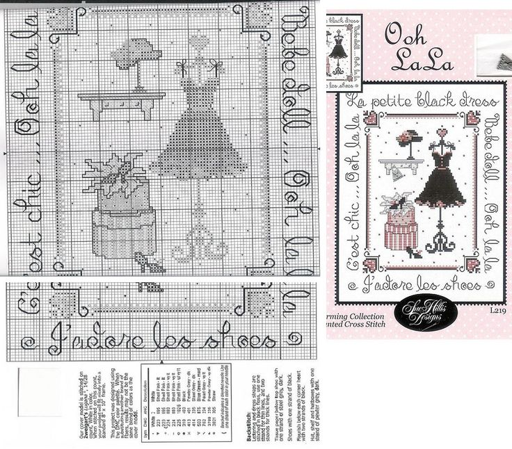 point de croix petite robe noire et chaussures - cross stitch little black dress and shoes