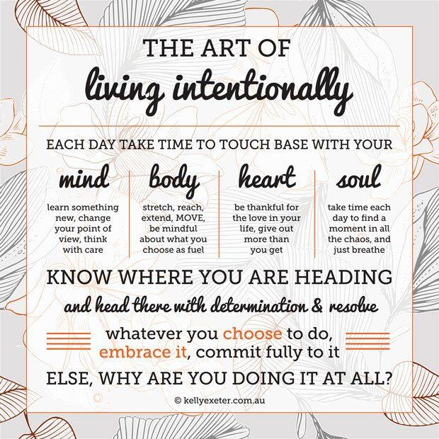 Why live an intentional life