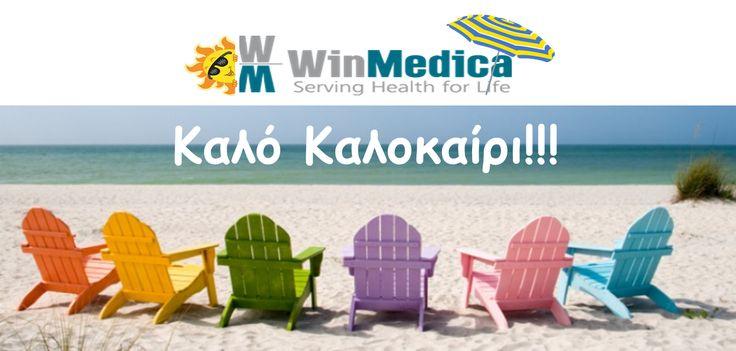 H #WinMedica σας εύχεται ενα #Καλό_Καλοκαίρι!!!!