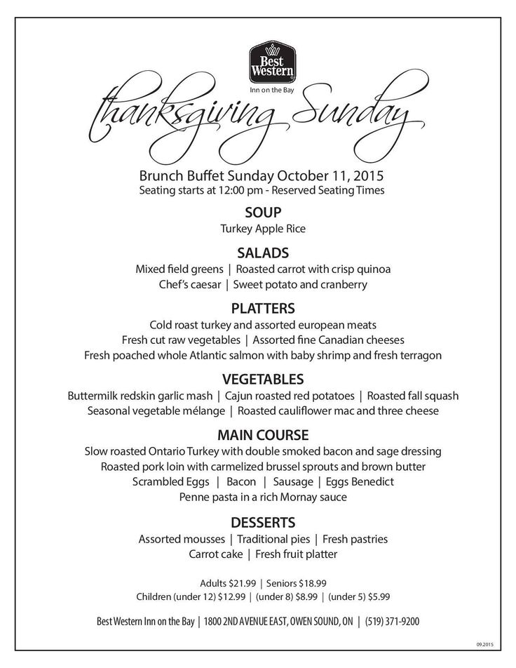 Don't miss our Thanksgiving brunch!