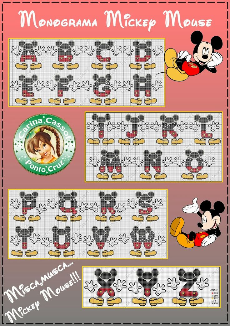 Mickey Mouse ABC