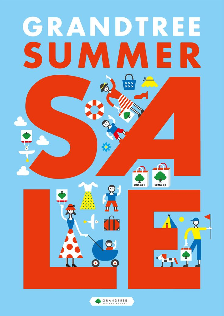 SUMMER SALE 2015 | kazepro