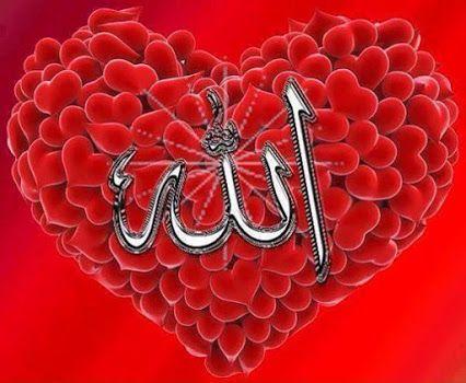 Allah...