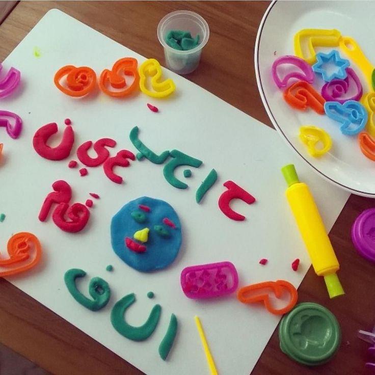 apprendre l alphabet arabe en jouant 224 la p 226 te 224 modeler excellent moyen ludique et