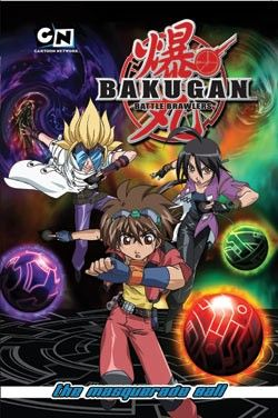 Bakugan Battle Brawlers Ani-Manga 2: The Masquerade Ball