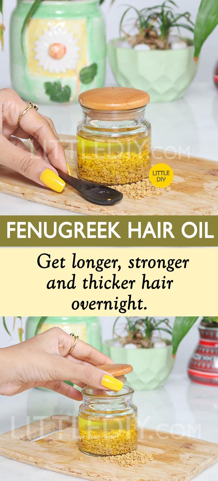 FENUGREEK OIL FOR THICKER HAIR OVERNIGHT  Hair thickening