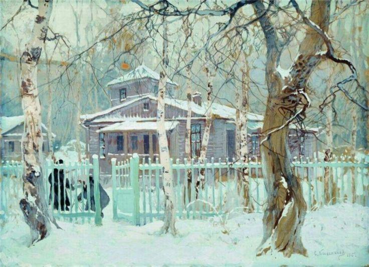 amazing Russian winter