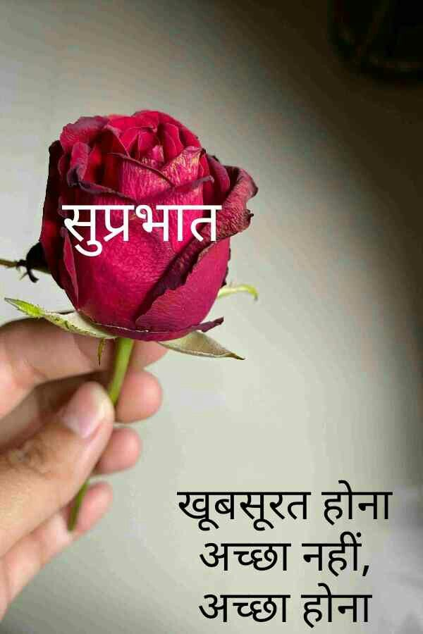 Good Morning Hindi Quotes Funny Friend Memes Good Morning Gif Latest Happy Birthday Images