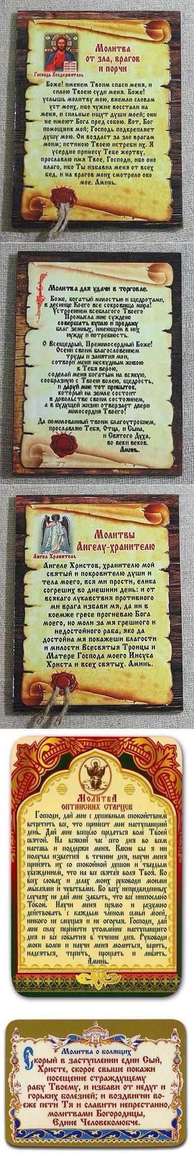 (61) Одноклассники | гороскоп | Постила