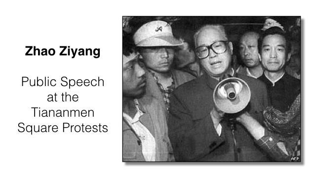 Zhao Ziyang Public Speech at the Tiananmen Square Protest of 1989 http://agovernmentofthepeople.com/2013/11/12/zhao-ziyang-public-speech-at-the-tiananmen-square-protest-of-1989/