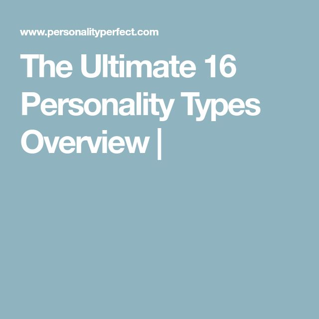 The Ultimate 16 Personality Types Overview |
