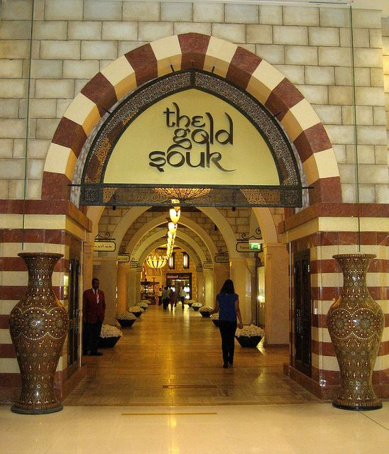 The Gold Souk, Dubai Mall